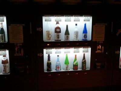 0513お酒自販.jpg