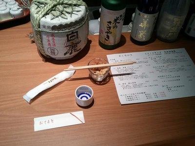 0513お酒.jpg